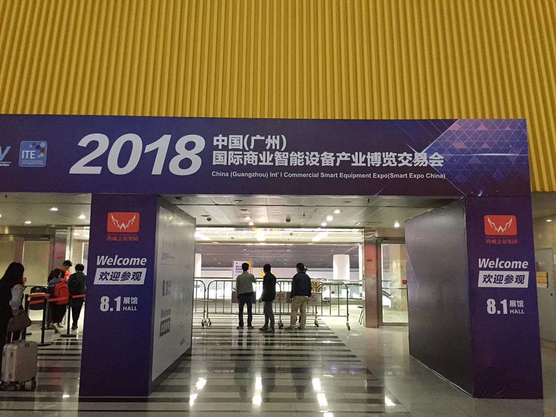 PTKSAI-Smart Expo China 20183 | News On Ptksai Electronic Technology