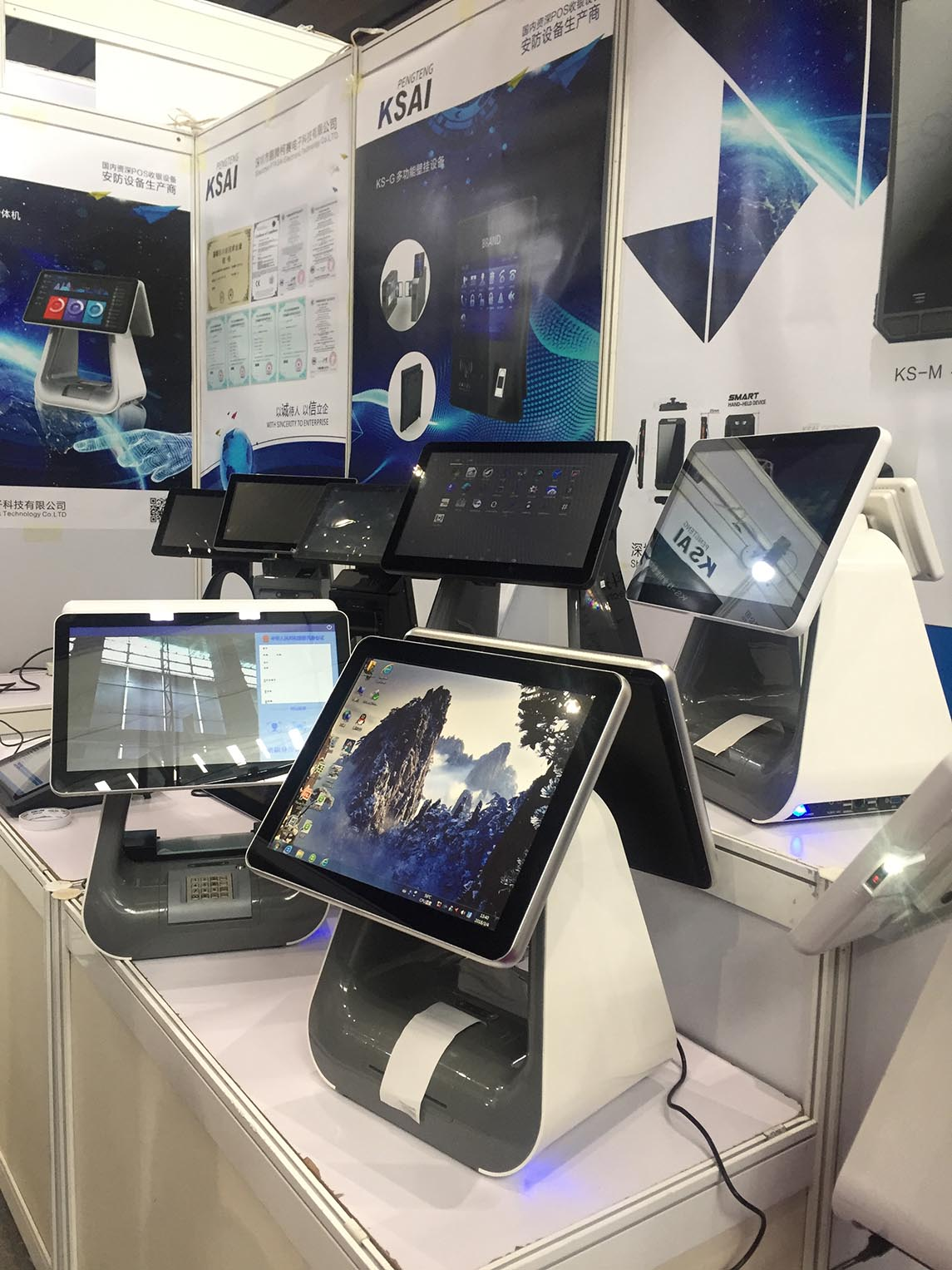 PTKSAI-Smart Expo China 20183 | News On Ptksai Electronic Technology-1