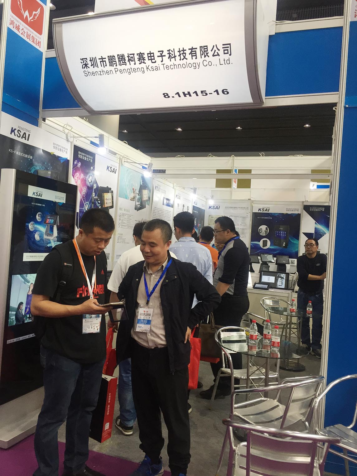 PTKSAI-Smart Expo China 20183 | News On Ptksai Electronic Technology-2