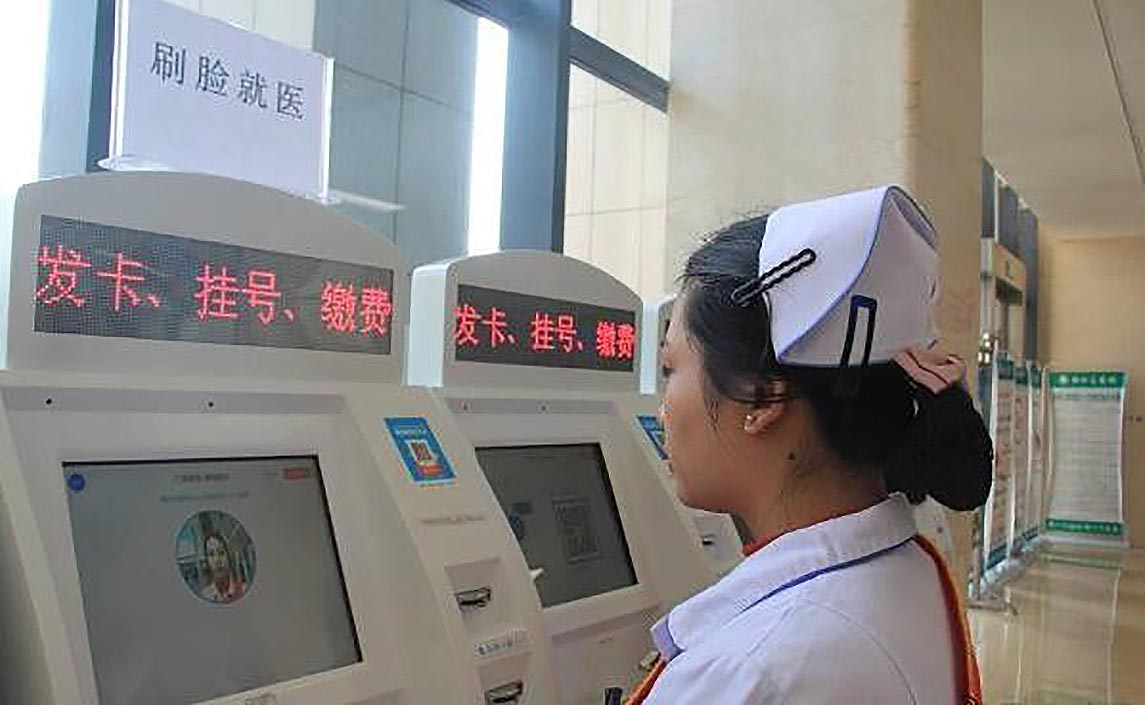 PTKSAI-No Queuing For Registration Of Face Recognition In Chinese Hospital