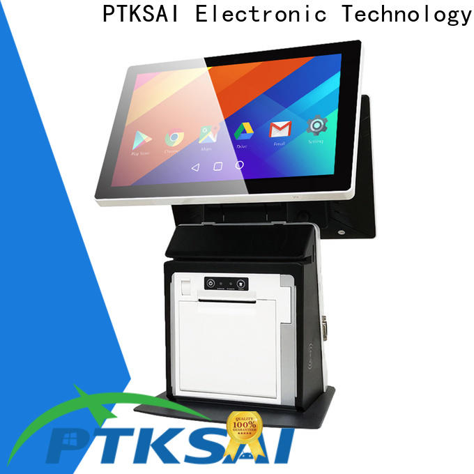 self ordering pos terminal machine from China for small business