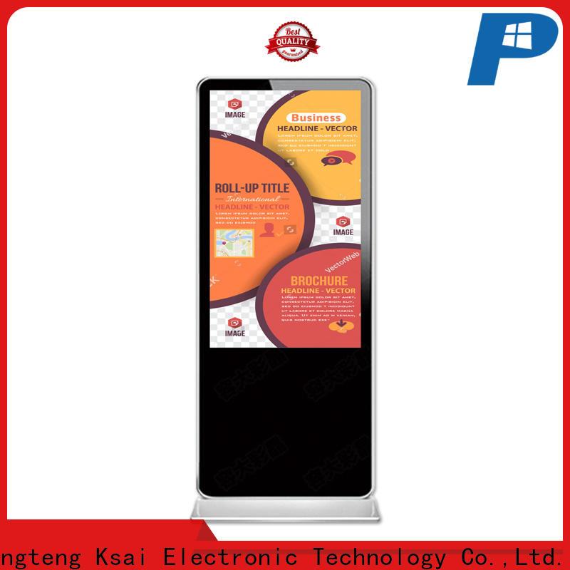 lcd digital signage stand manufacturer for promotion