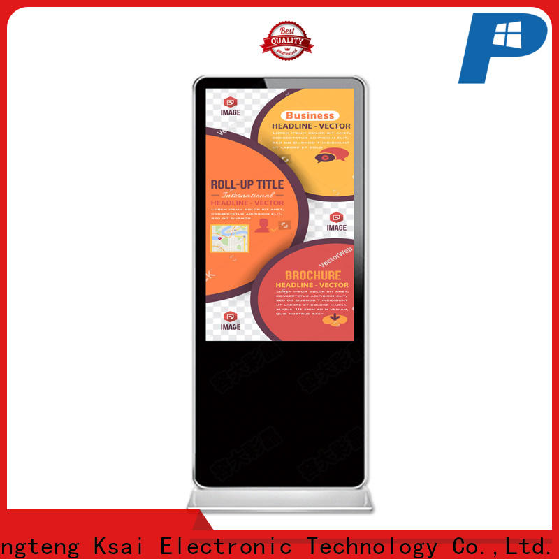 lcd digital signage stand manufacturer for promotion