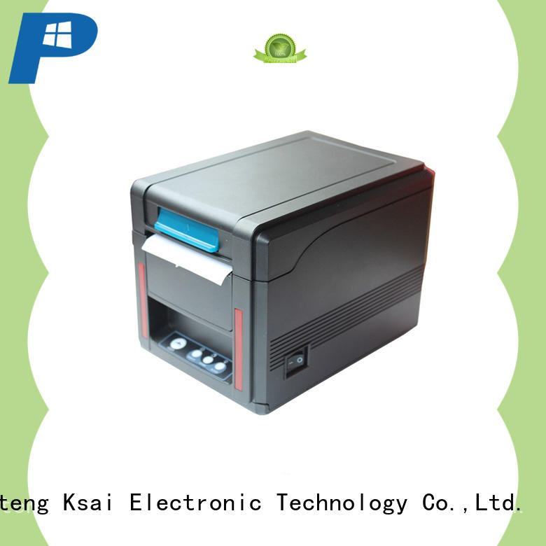 PTKSAI pos scanner with receipt printer for convenience