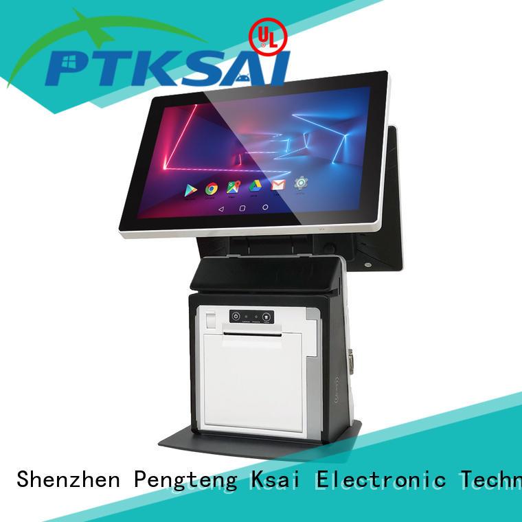 PTKSAI epos till manufacturer for sale