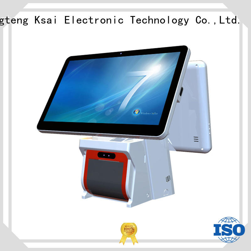 integrated touch screen pos terminal without auto cutter for self service