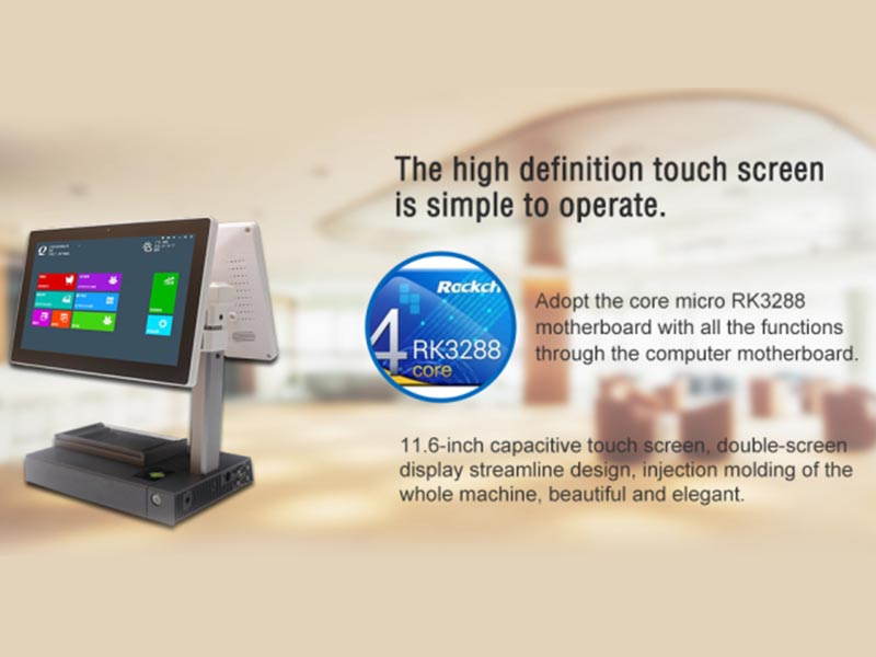 PTKSAI-Pos Cash Register Manufacture | Restaurant And Supermarket Retailing Pos-3