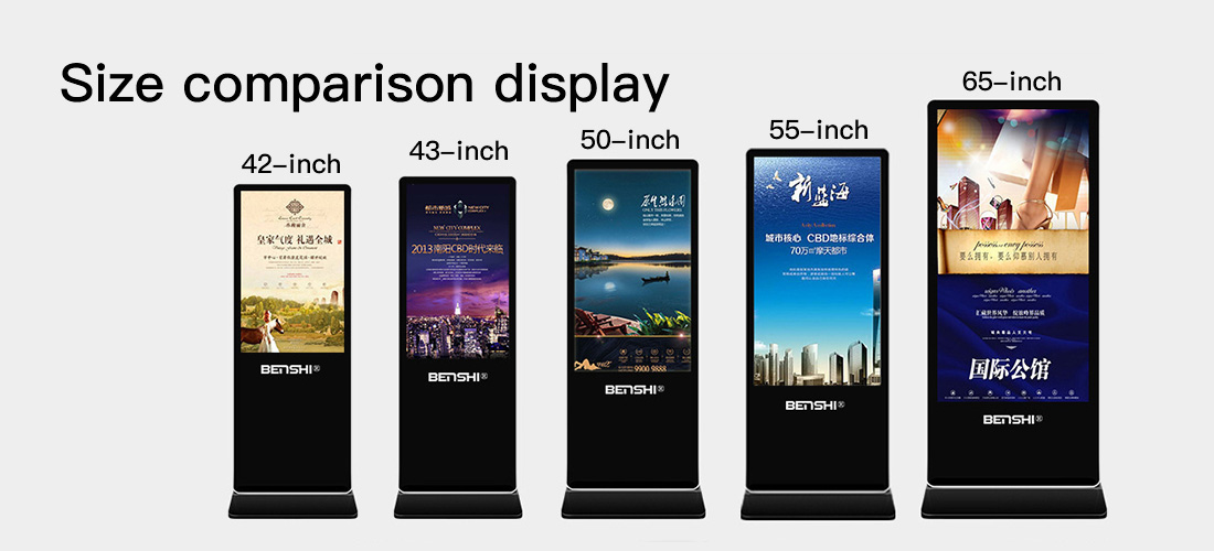 PTKSAI digital signage stand supplier for self service-10