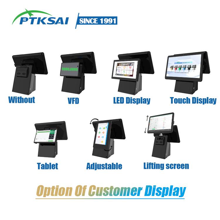 PTKSAI Array image324