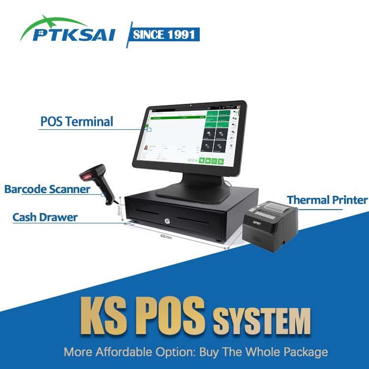 PTKSAI Array image35