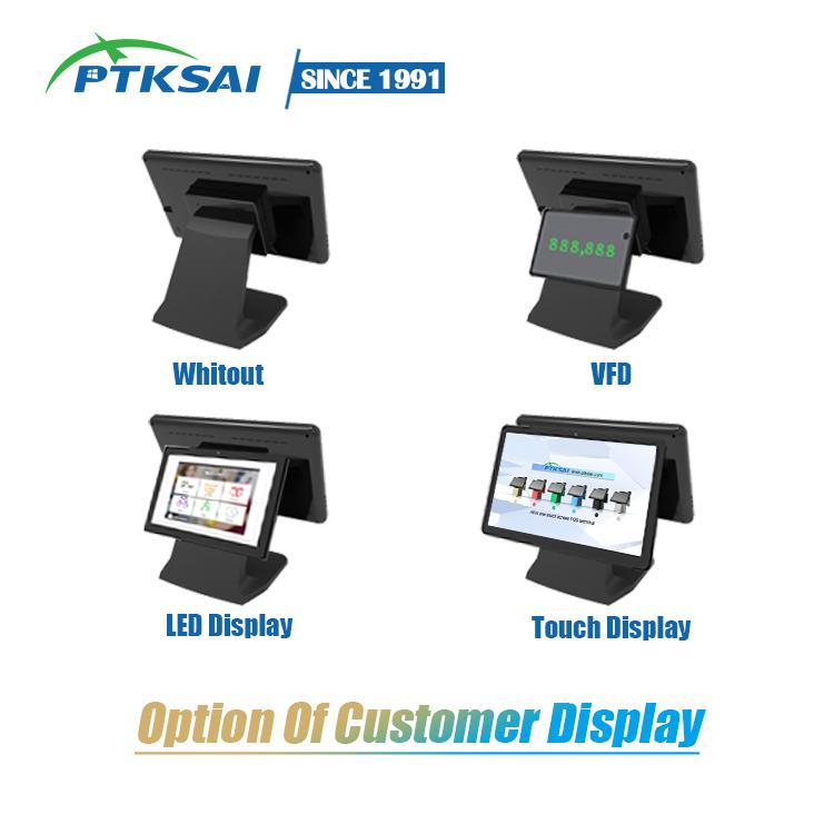 PTKSAI Array image214