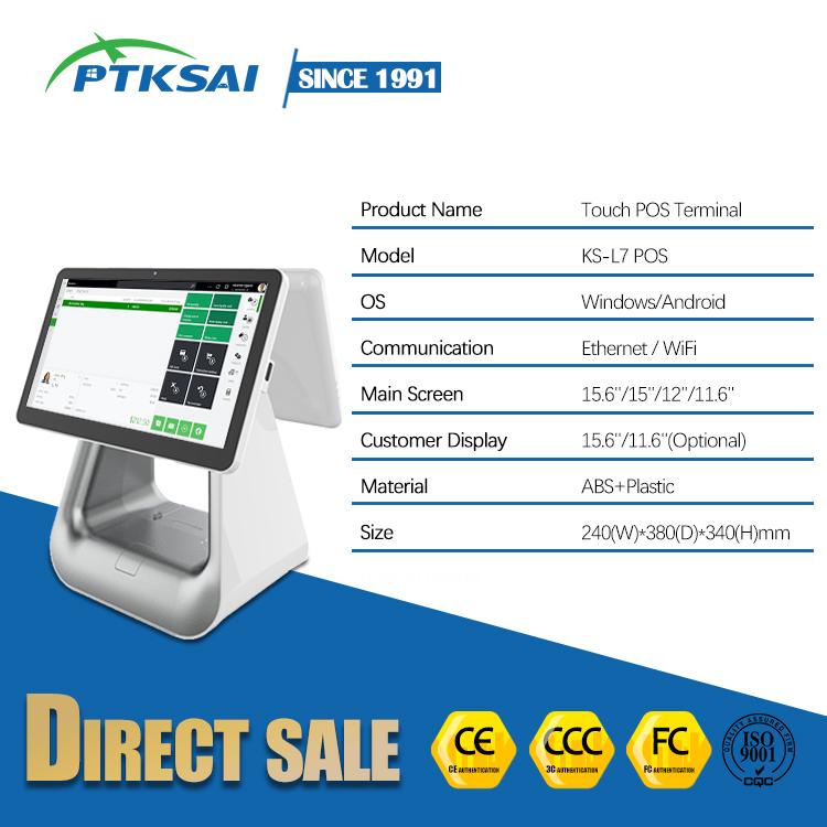PTKSAI Array image121