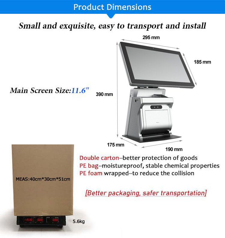 product-116-inch Android Tablet POS Terminal with Printer-PTKSAI-img-4
