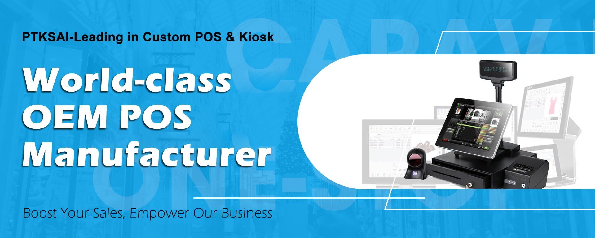 pos manufacturer PTKSAI