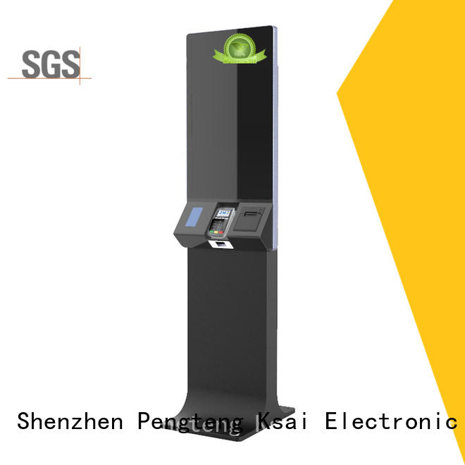 best self-service machine best manufacturer for sale