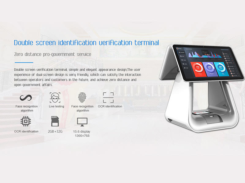 PTKSAI-Professional Retail Pos All In One Pos Pc Manufacture