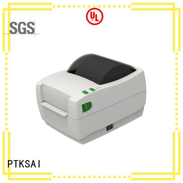 desktop pc pos system serial
