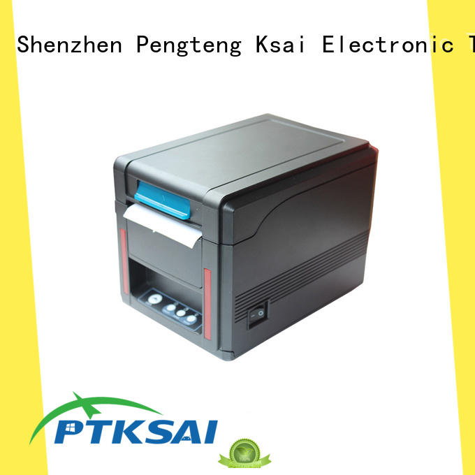 PTKSAI pos customer display parallel for retail