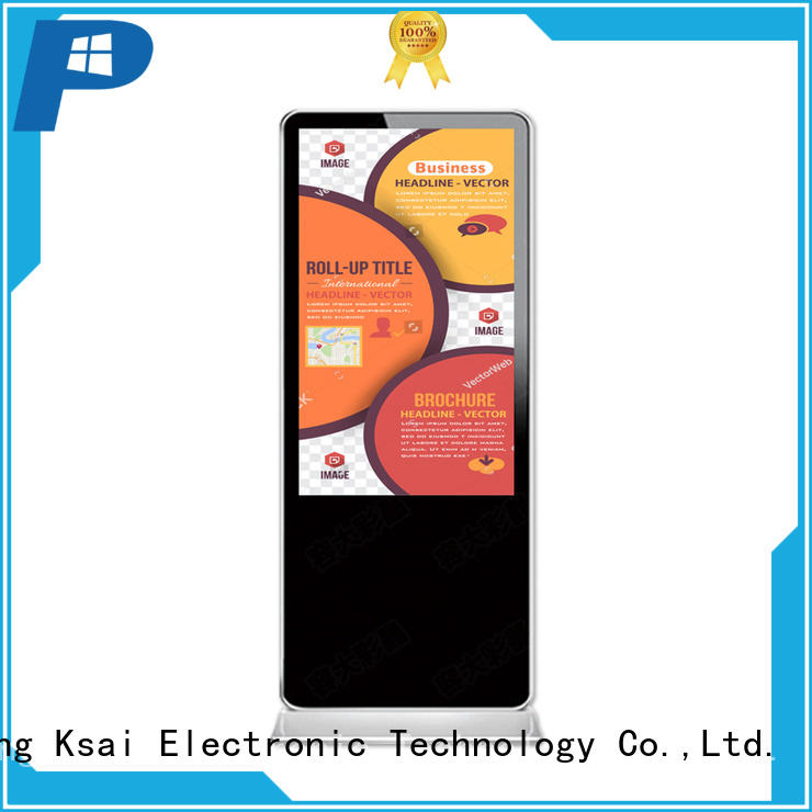 PTKSAI lcd digital signage kiosk ksts for self service