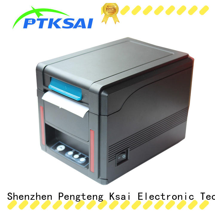 retailing scanners cash register systems system PTKSAI