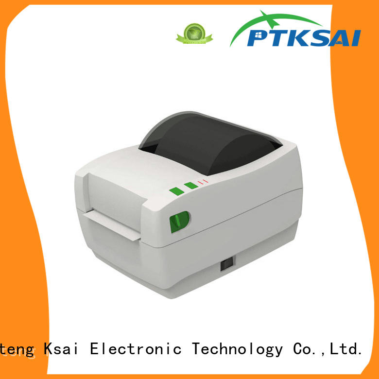 barcode pos weighing scale serial for self service