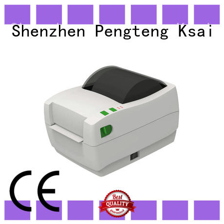 front pos barcode scanner serial for self service