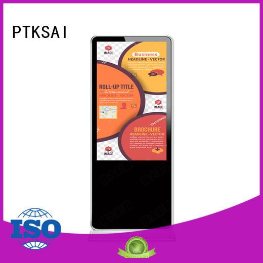 commercial digital signage ksts for self service PTKSAI