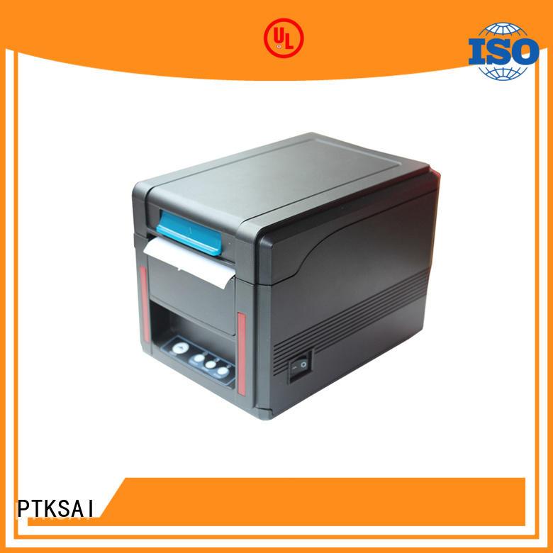 point of sale register PTKSAI