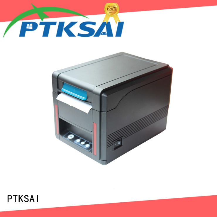 worldwide point of sale register series for self service