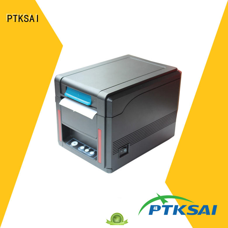 barcode thermal printer port