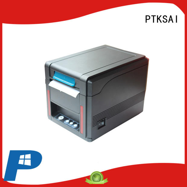 direct pos weighing scale serial
