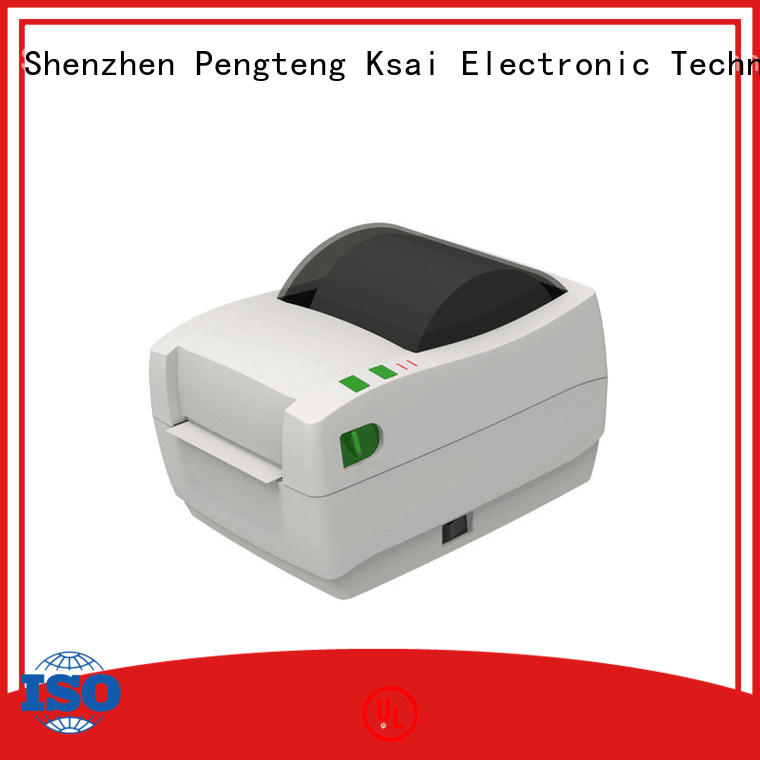 Hot register complete pos system barcode PTKSAI Brand