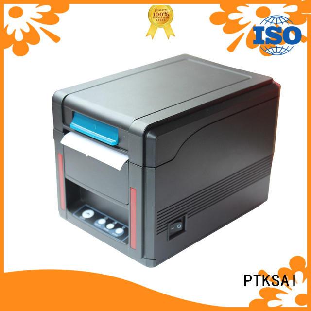 supermarket complete pos system cash restaurant PTKSAI Brand