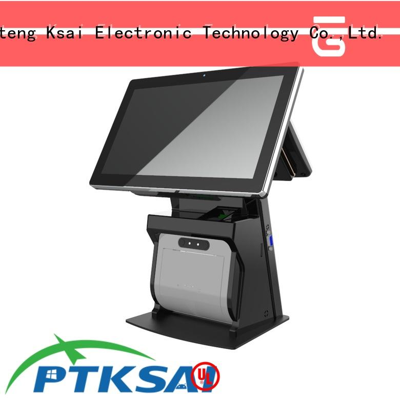 integrated pos system machine series for self service