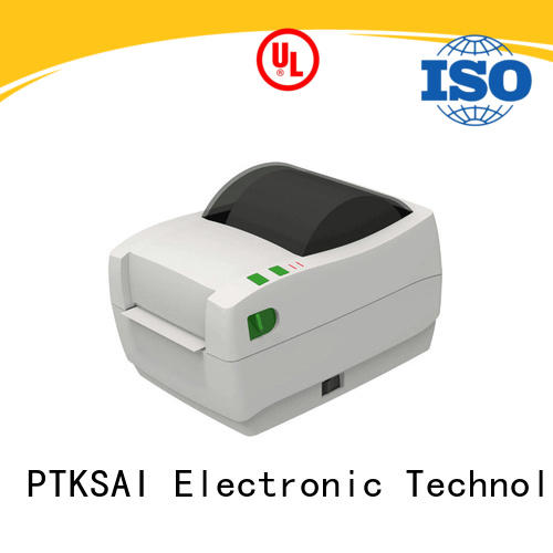 pos pos scanner lan for sale PTKSAI
