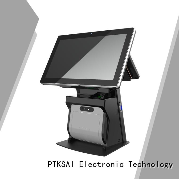 integrated pc pos with thermal printer for self service