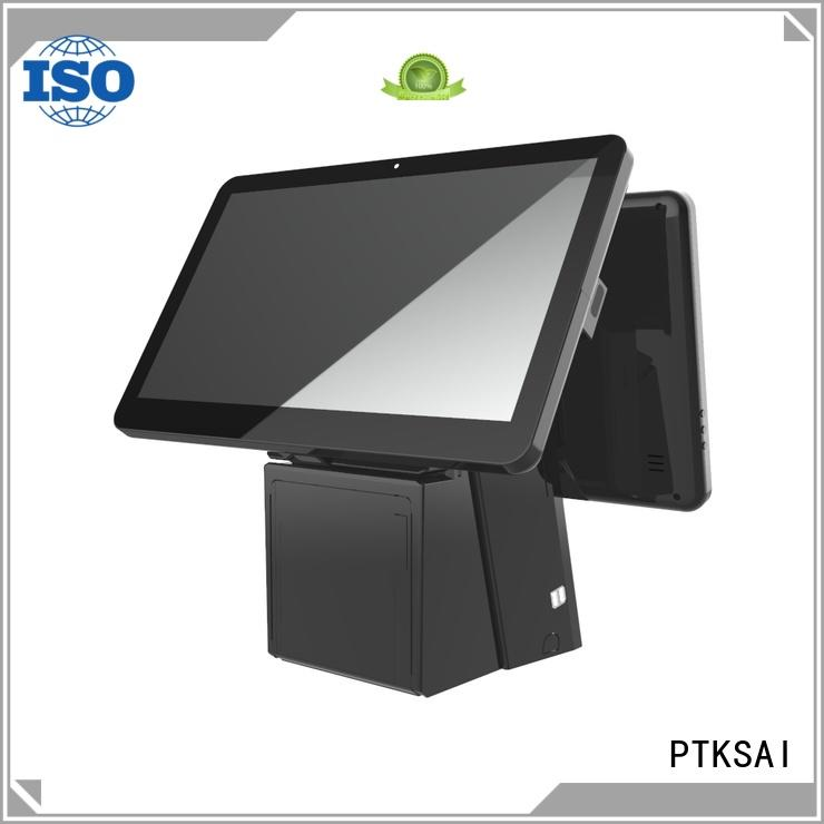 high end pos cash register with receipt printer for sale