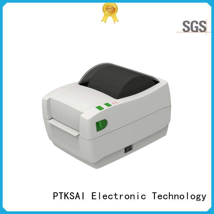 latest restaurant cash register serial for self service